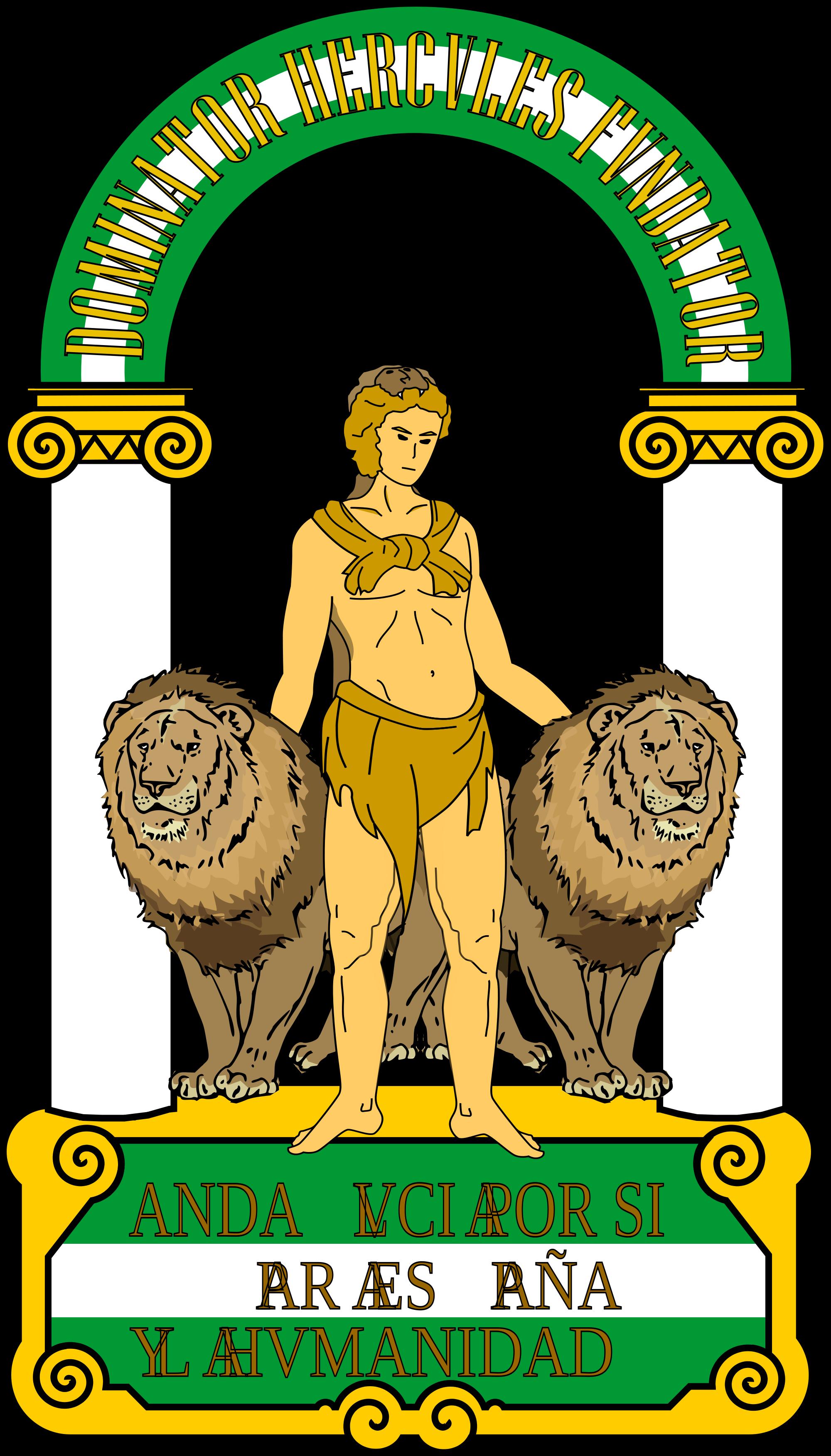 File:Escudo de Andalucía.svg.