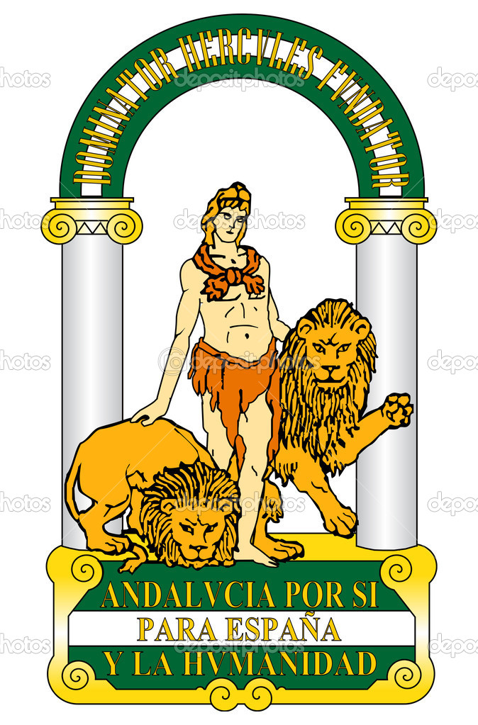 Spanish Andalusia coat of arms — Stock Photo © speedfighter17 #5586978.