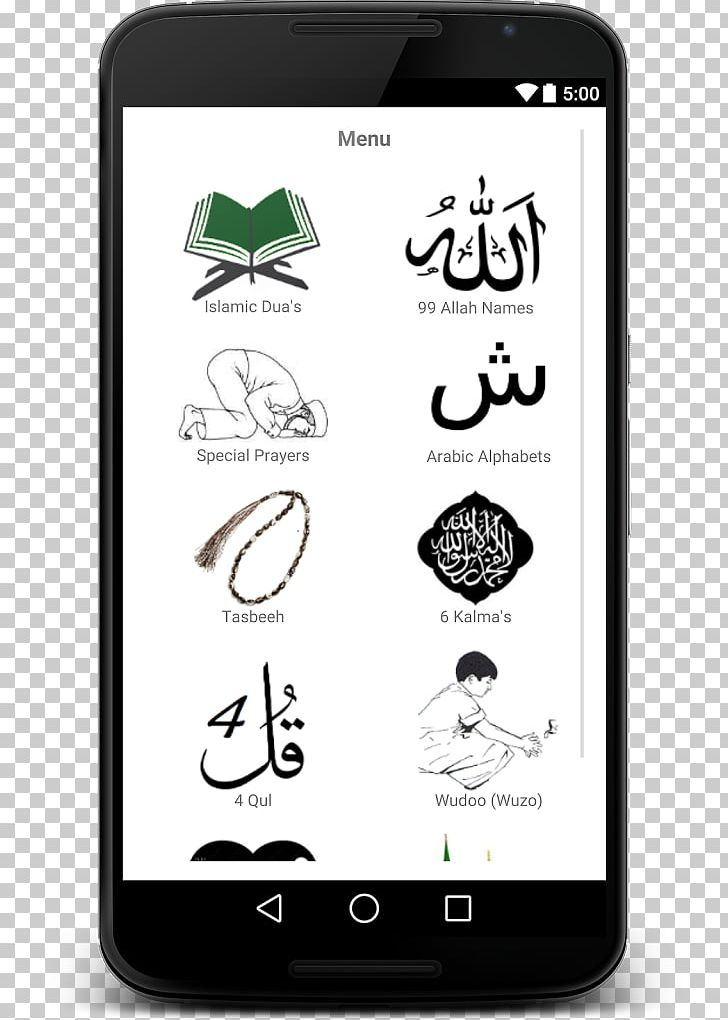 Android Mobile Phones PNG, Clipart, Android, Ayatul Kursi.