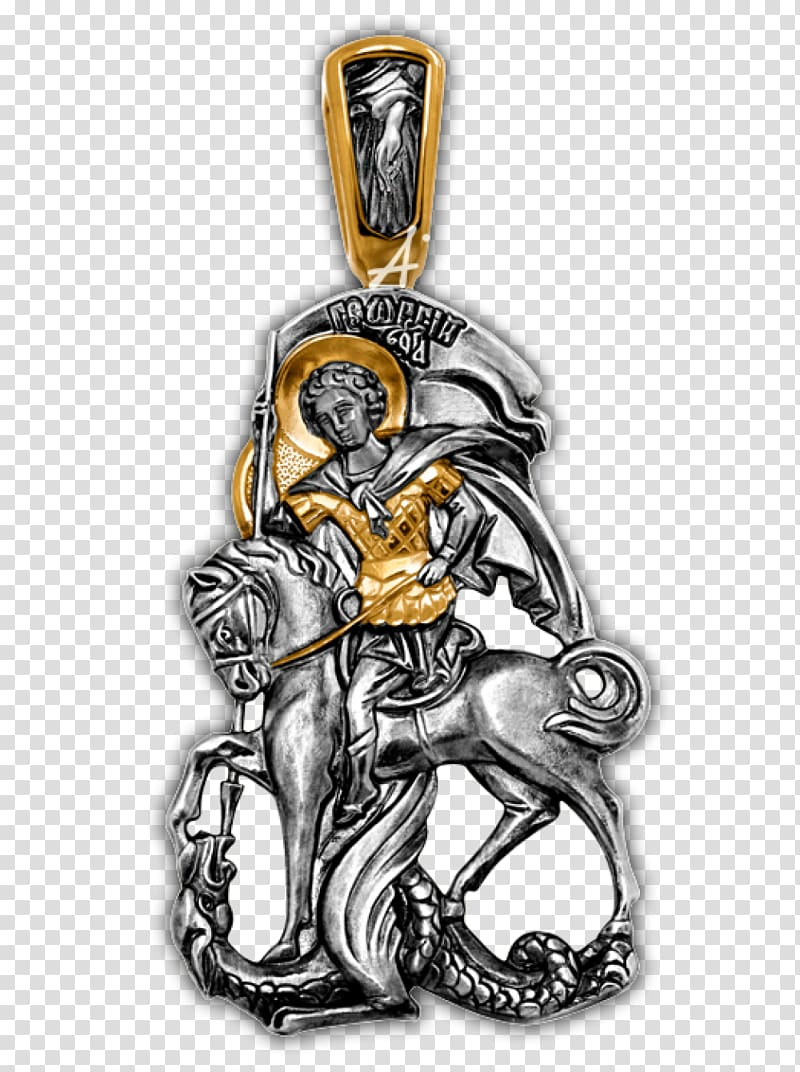 Michael Saint Archangel Guardian angel Icon, martyrs.