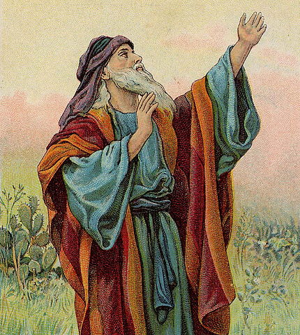 The Lips of Isaiah Touched with a Coal from the Altar.