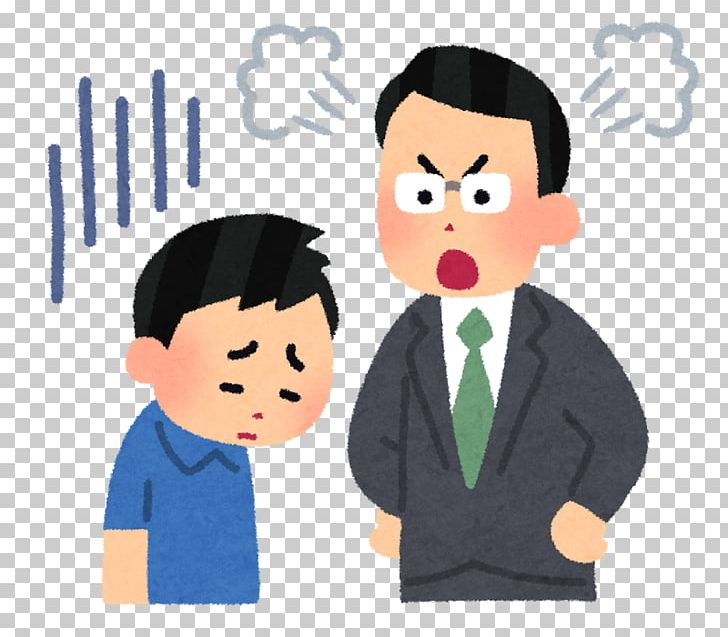 Student School Teacher Learning Anger PNG, Clipart, Anger.