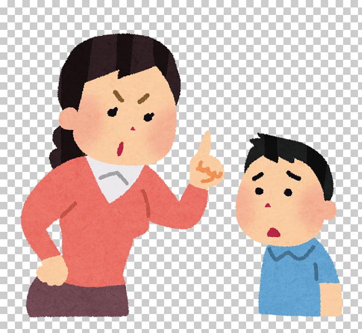 Child Anger Learning Discipline Psychology, child PNG.