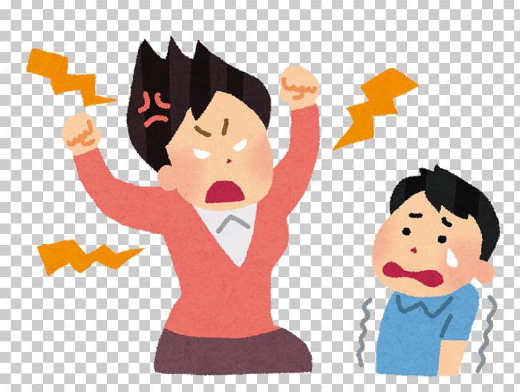 お母さん Child Mother Anger Parent PNG, Clipart, Anger, Art.