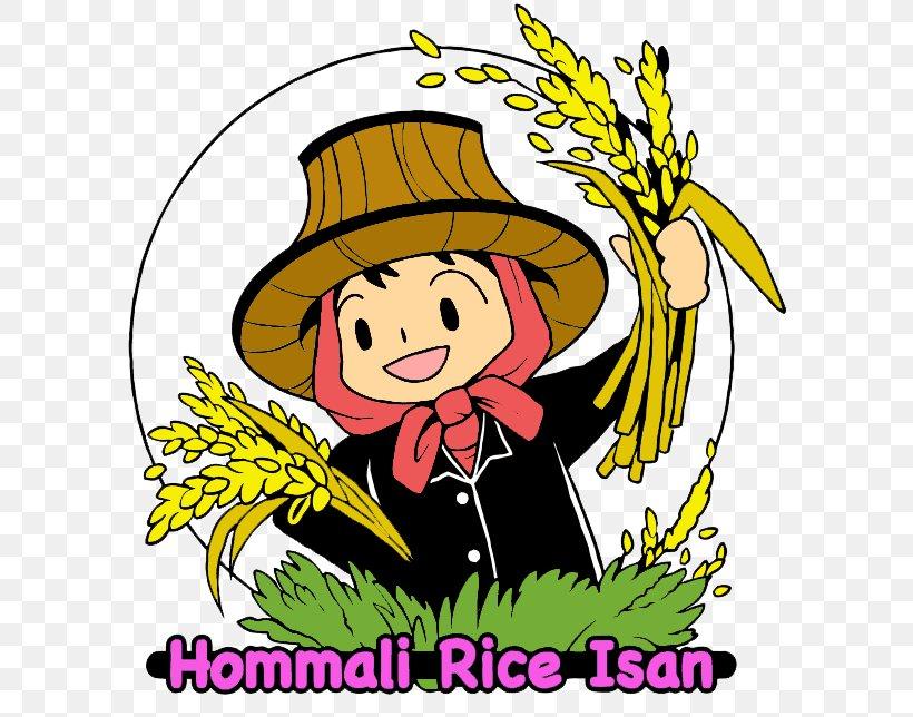 Farmer Photographic Film Cartoon Peasant Clip Art, PNG.