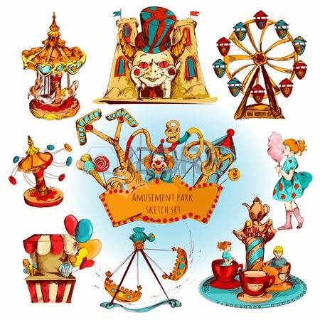 Animal ride in an amusement park clipart.