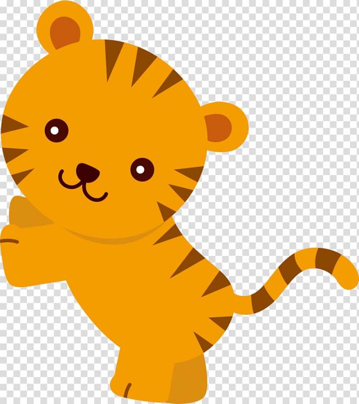 Animal , babyshower transparent background PNG clipart.