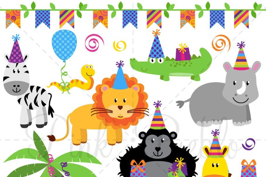 Birthday Party Animal Clipart/Vector ~ Illustrations.