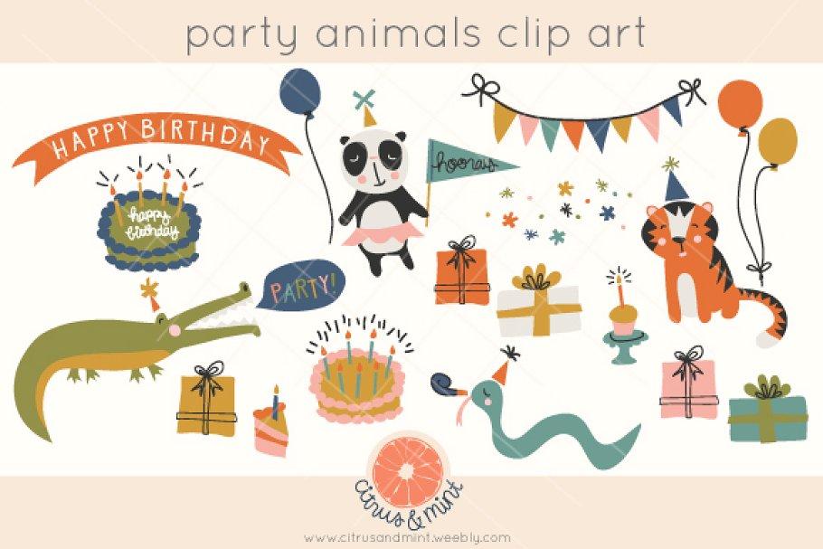birthday party animals clip art.