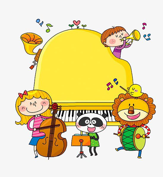 Animals And Children Play Music PNG, Clipart, Animal.