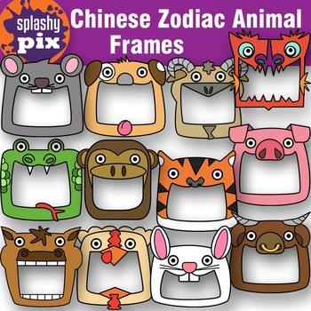 Chinese Zodiac Animal Frames Clipart.