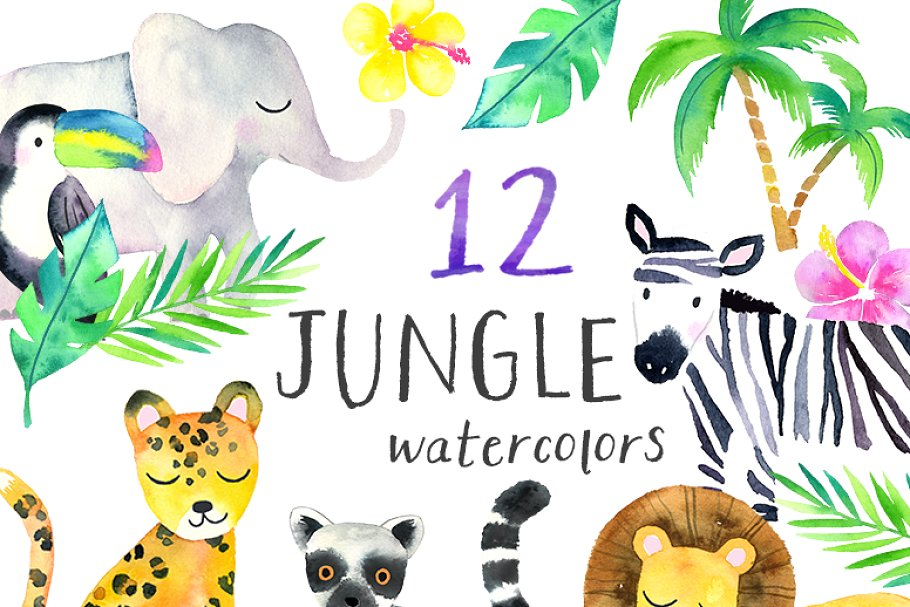 Watercolor Safari Animals Clipart.