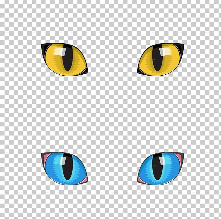 Cat\'s Eye Cat\'s Eye PNG, Clipart, Animal, Animals, Blue.