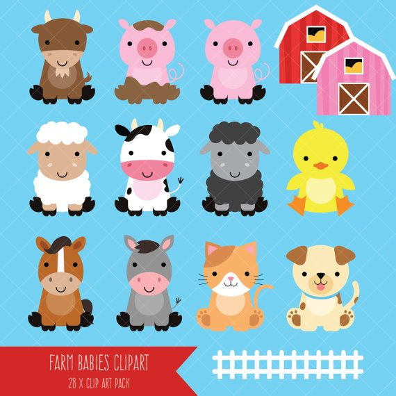Farm Baby Animals Clipart / Cute Animal Clipart / Barnyard.