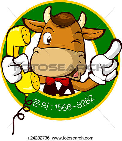 Clip Art of restaurant, character, business, animal, food.