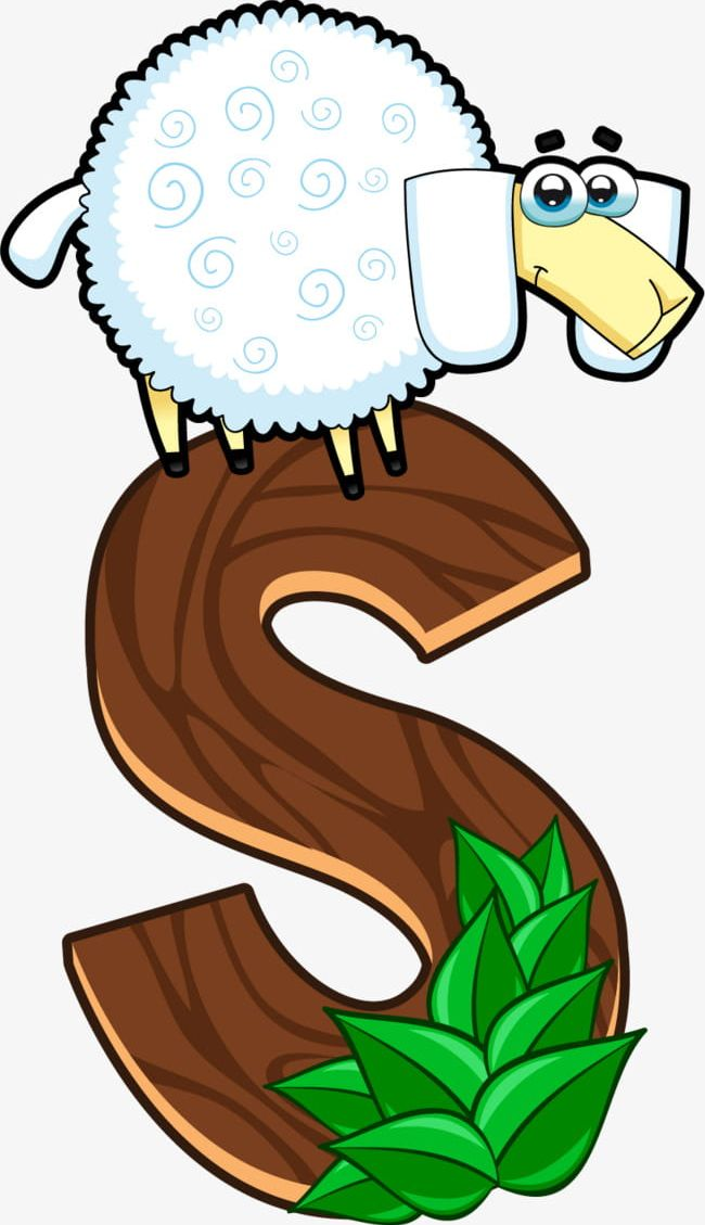 Cartoon Wood Animal Letter PNG, Clipart, Alphabet, Animal.