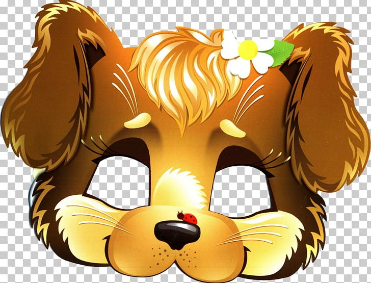 Dog Paper Mask Carnival Pattern PNG, Clipart, Animal, Art.