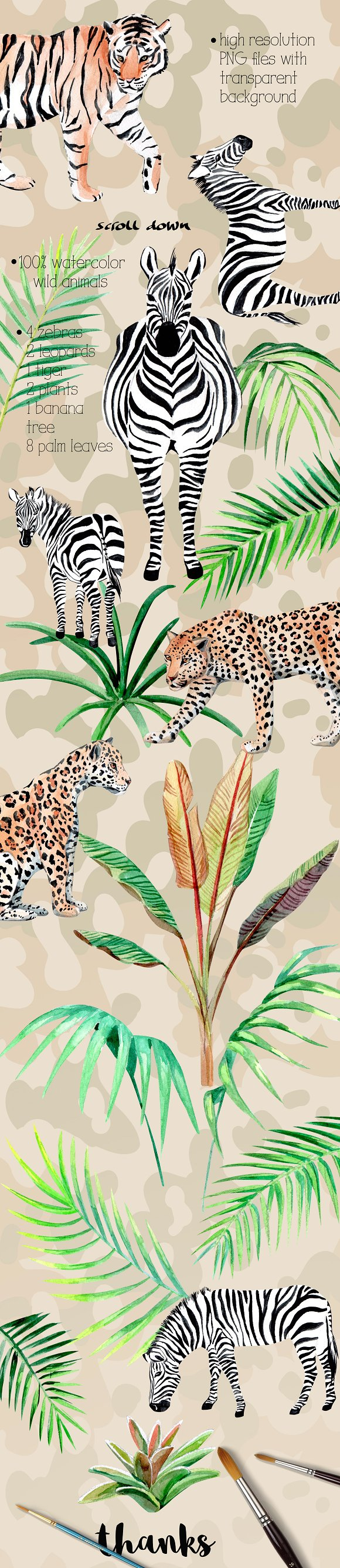 Wild and free. Watercolor animals.
