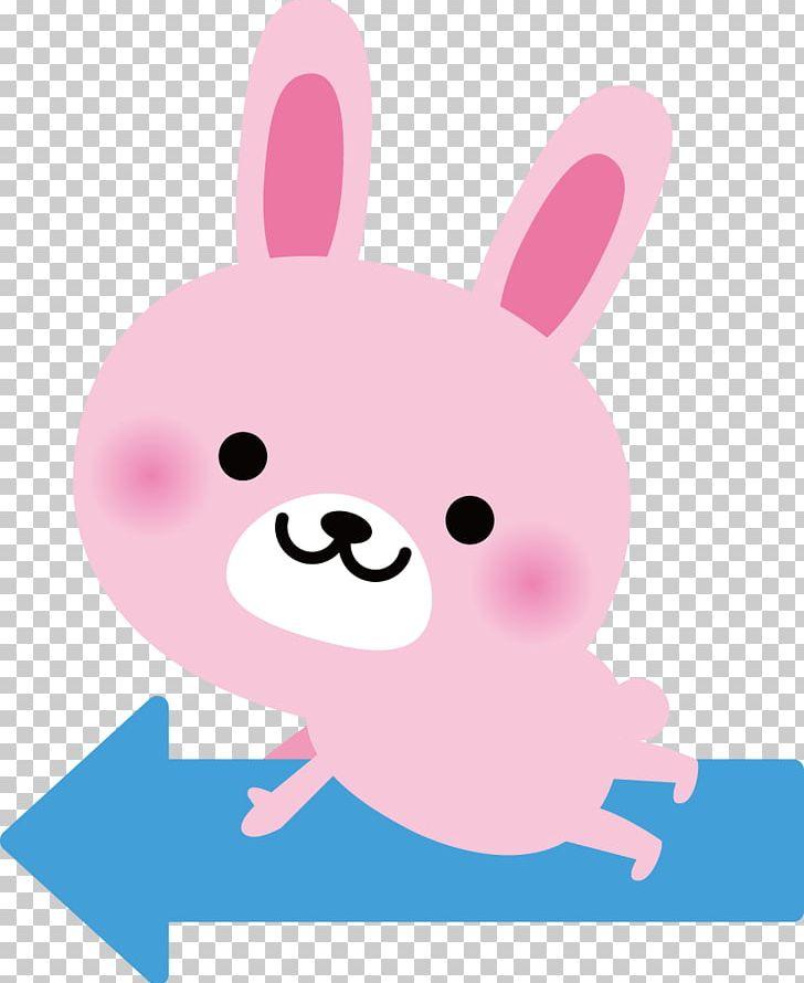 Japan Rabbit Gratis Illustration PNG, Clipart, Animals.