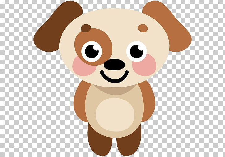 Animated Animals For Babies Animation Funny Animal PNG.