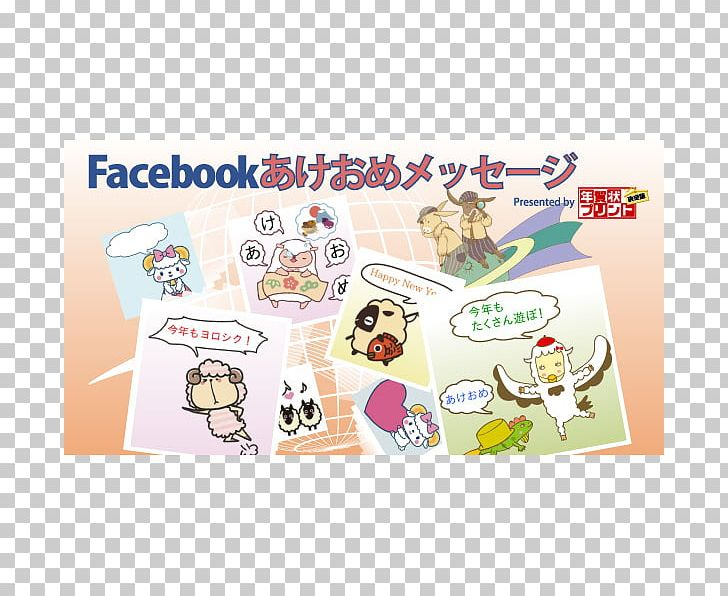Material Facebook Animated Cartoon Font PNG, Clipart, Animated.