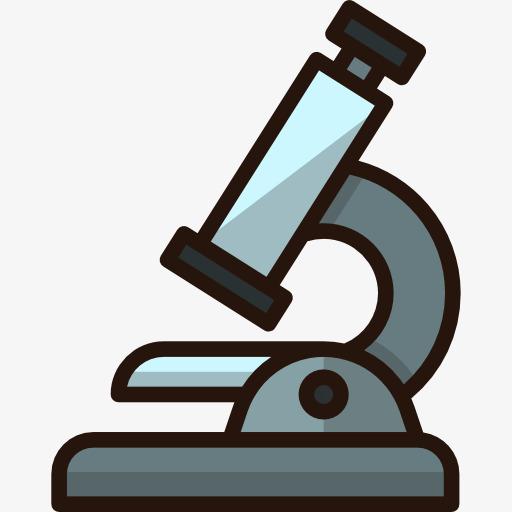 Microscope clipart animated, Microscope animated Transparent.