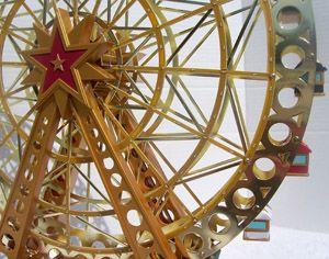 Animated Ferris Wheel Clip Art on PopScreen.