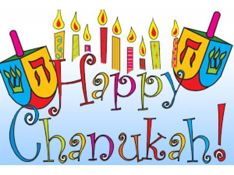 50+ Happy Chanukah Wish Pictures And Photos.