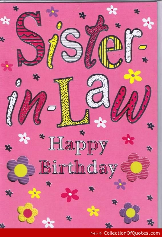 Free Birthday Sisters Cliparts, Download Free Clip Art, Free.