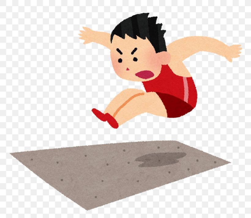 Track And Field Athletics Long Jump Clip Art Jumping, PNG.