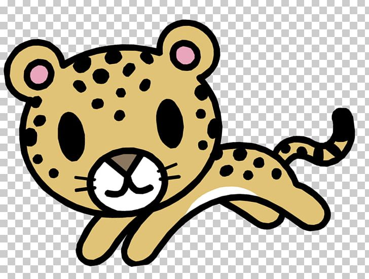 Jaguar Drawing Cartoon PNG, Clipart, Amur Leopard, Animals.