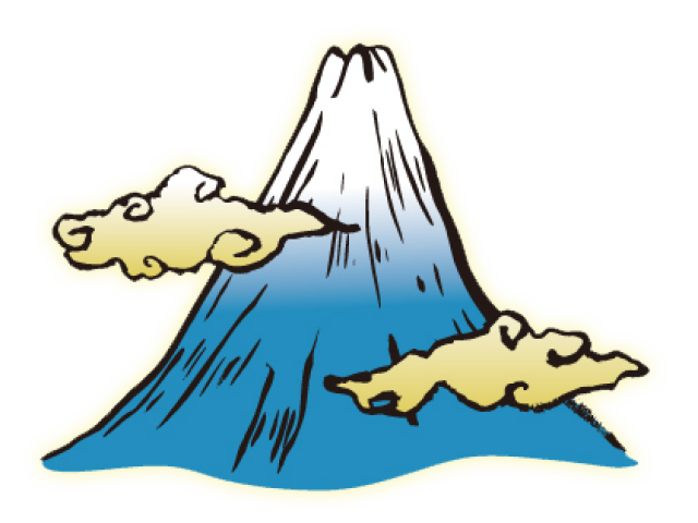 Ski Mountain Cliparts Free Download Clip Art.