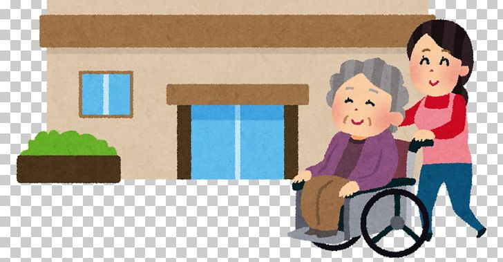 Caregiver Old Age Home Nursing Home Health Care PNG, Clipart.