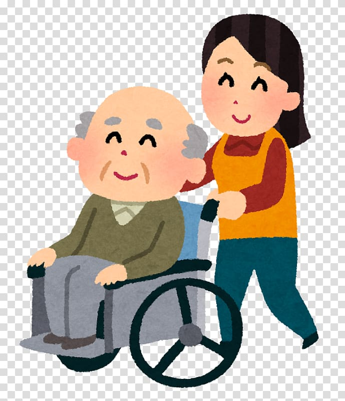 Caregiver Personal Care Assistant 訪問介護員 Nursing home.