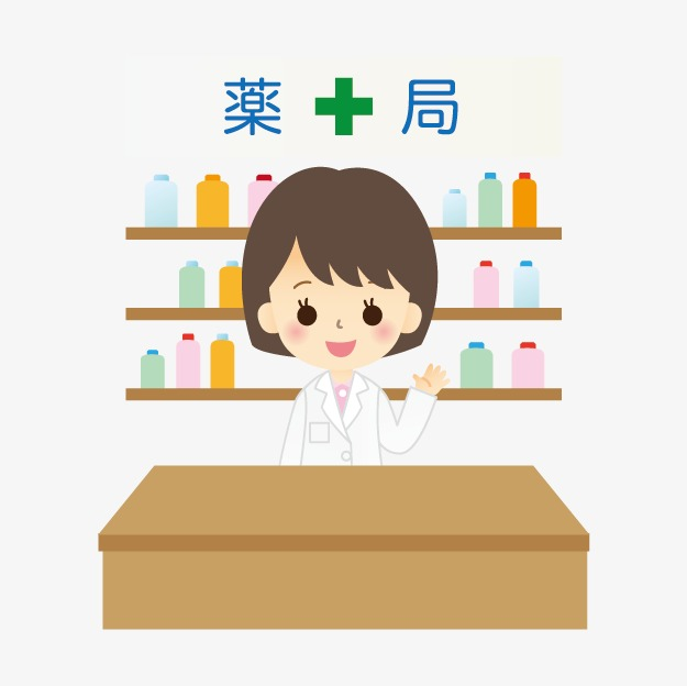 Free Clipart Pharmacy.