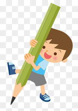Boy Cartoon PNG Images.