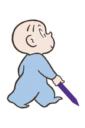 Harold And The Purple Crayon Clipart.