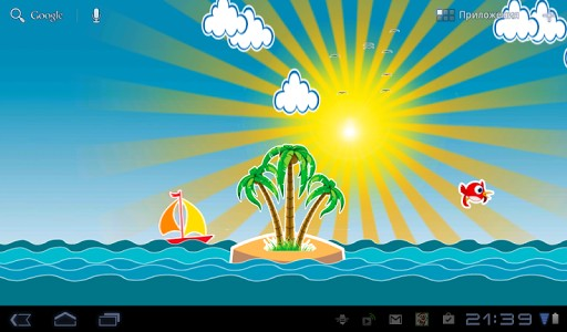 Free Cartoon Picture Of Summer Season, Download Free Clip.