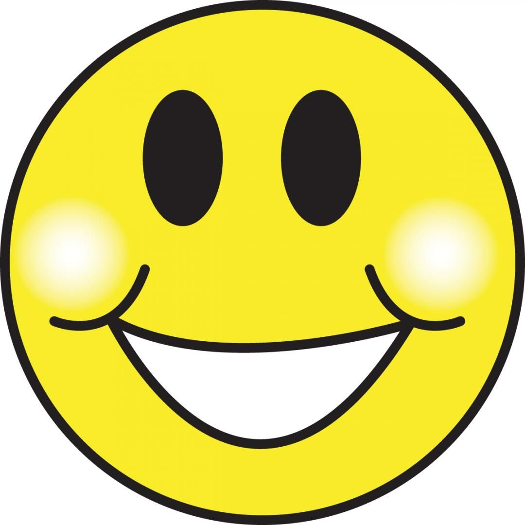 Animated Smiley Face Clip Art.