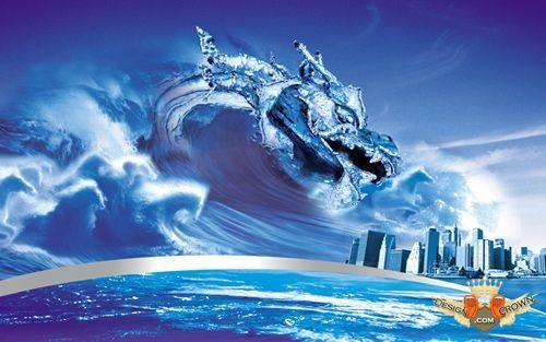 Animated Tsunami Clipart.