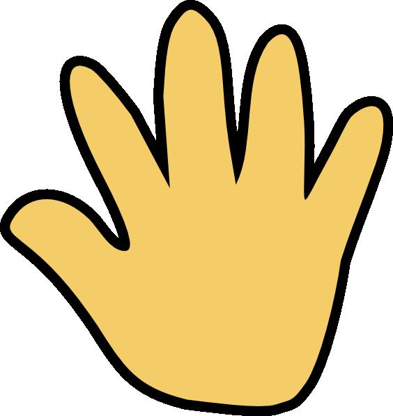 Waving Hand Clipart Gif.