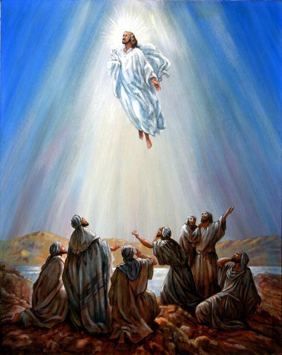 God in Heaven Clip Art.