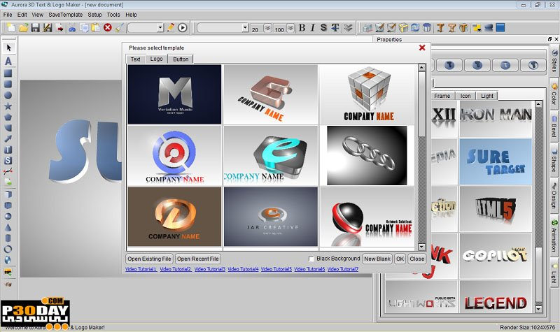 Aurora 3D Text & Amp; Logo Maker 16.01.07.