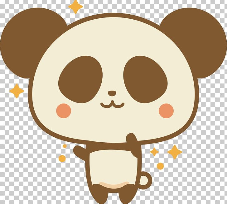 Giant Panda Kavaii Red Panda Anime Phrase PNG, Clipart.
