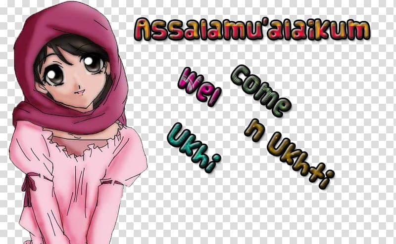 Islam ProductiveMuslim Anime Religion, islamic header.