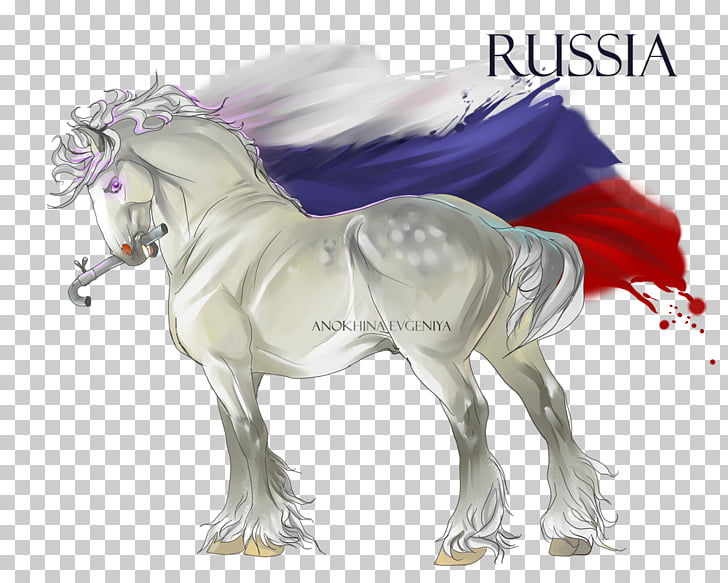Horse Pony Russia Anime Art, horse PNG clipart.