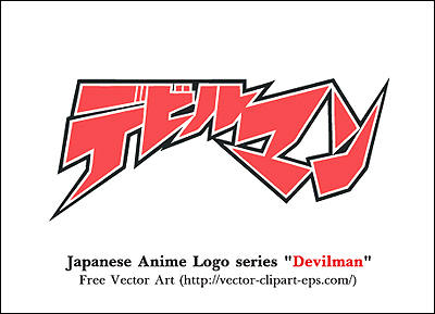 Japanese Anime Logo.