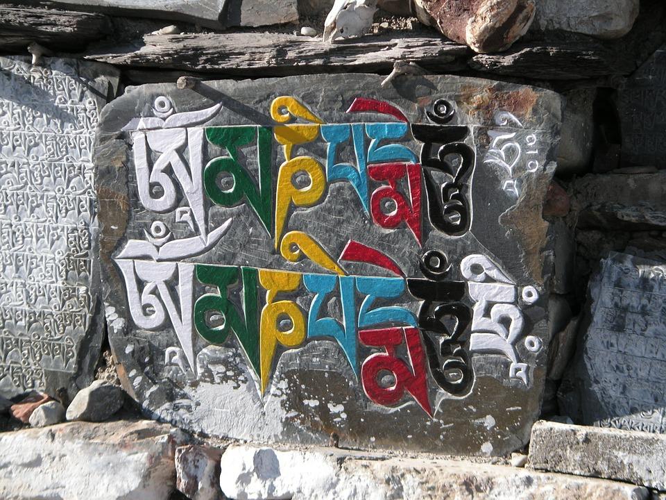 Free photo Himalayas Annapurna Circle Mantra Buddhist Nepal.