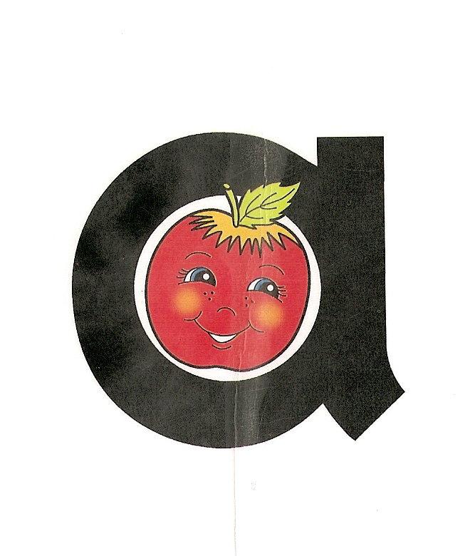 Annie Apple Clipart.