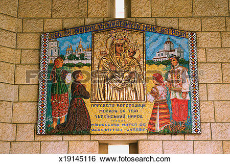 Stock Images of Israel, Hollyland, Nazareth, Church Of The.